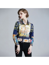 National Tiger Plant Print Contrast Color Blouses in Yellow - Selerit